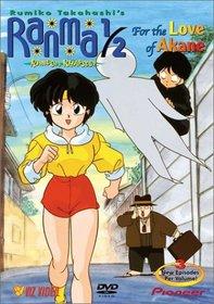 Ranma 1/2 - Random Rhapsody - For the Love of Akane (Vol. 8)
