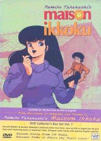 Maison Ikkoku: Collector's Box Set 7