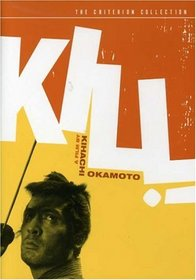 Kill! - Criterion Collection
