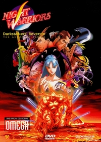 Night Warriors Darkstalkers' Revenge OMEGA