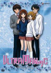 Ultramaniac - Magical Ending (Vol. 7)