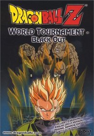 Dragon Ball Z - World Tournament - Blackout