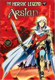 Heroic Legend of Arslan (2pc)