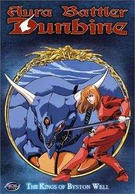 Aura Battler Dunbine - The Kings of Byston Well (Vol. 3)