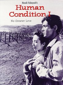 Human Condition I - No Greater Love