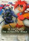 El El Hazard: The Alternative World, Vol. 2: The Spring of Life