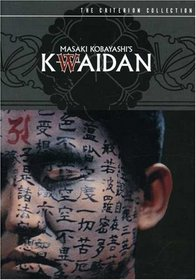 Kwaidan - Criterion Collection