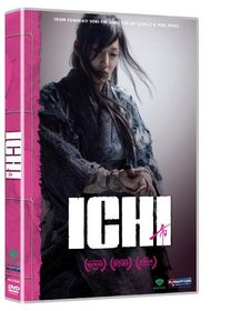 ICHI: The Movie