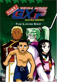 Tenchi Muyo GXP - Living Ship (Vol. 5)