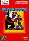 Popeye (Animated)
