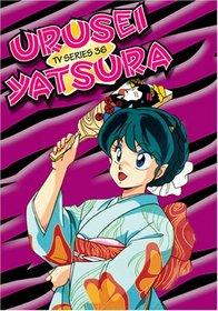 Urusei Yatsura TV, Vol. 36