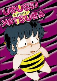 Urusei Yatsura TV, Vol. 37