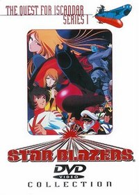 Star Blazers - The Quest for Iscandar - The Complete Series I Collection (Episodes 1- 26)