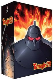 Tetsujin 28 - Monster Resurrected (Vol. 1) + Series Box