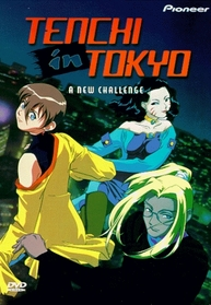 Tenchi in Tokyo 6: A New Challenge