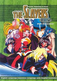 The Slayers Try DVD Collection