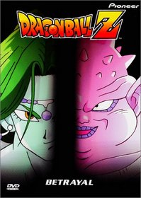 Dragonball Z, Vol. 12 - Betrayal