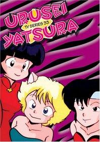 Urusei Yatsura TV, Vol. 33