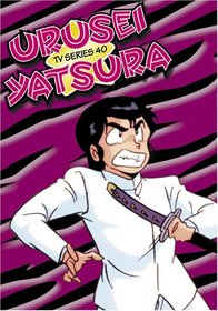 Urusei Yatsura TV, Vol. 40