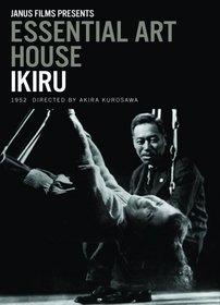 Ikiru (1952) - Essential Art House