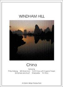 China- Windham Hill Series