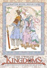 Twelve Kingdoms - Chapter 7 - Reflection