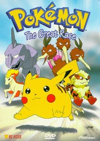 Pokemon - The Great Race (Vol. 11)