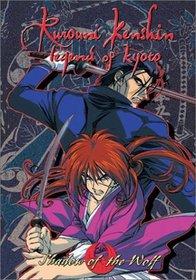 Rurouni Kenshin - Shadow of the Wolf