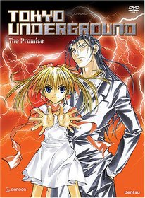 Tokyo Underground, Vol. 3: The Promise