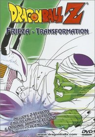 Dragon Ball Z - Frieza - Transformation