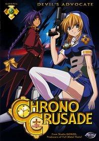 Chrono Crusade -  Devil's Advocate (Vol. 6)