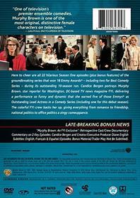 Murphy Brown: The Complete First Season (RPKG/DVD)