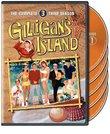 Gilligan's Island: Complete Third Season