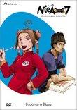 Niea Under 7, Volume 3: Sayonara Blues (Episodes 8-10)