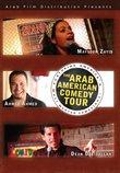 Arab-American Comedy Tour