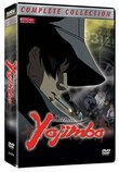 Kaze No Yojimbo: Complete Collection