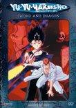 Yu Yu Hakusho, Vol. 17: Sword and Dragon
