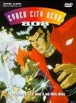 Cyber City Oedo 808, Vol. 1-3