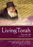 Living Torah Volume 59 Programs 233-236