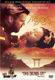 Puccini - Madame Butterfly / Huang, Troxell