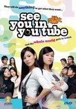 See You in You Tube