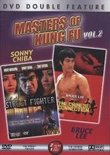 Masters of Kung Fu, Vol. 2: The Street Fighter/The Chinese Connection