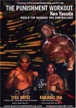 The Punishment Workout [VHS]
