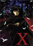X - One (TV Series, Vol. 1)
