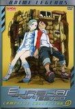 Eureka Seven: Complete Collection, Vol. 1