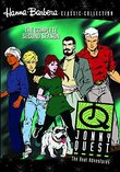 Real Adventures of Jonny Quest: The Complete Second Season