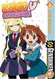 Kujibiki Unbalance - Love Rikkyouin (Volume 2, Eps.5-8)