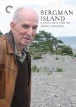Bergman Island- Criterion Collection