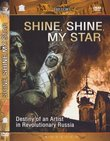 Shine, Shine, My Star Destiny of an Artist in Revolutionary Russia [NTSC] [DVD]