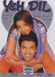 Yeh Dil (Hindi Movie / Bollywood Film / Indian Cinema / DVD)